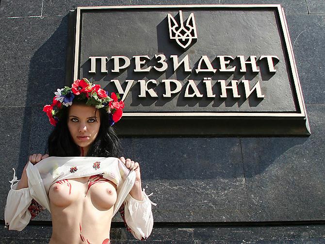 zhenshini-intim-ukraina